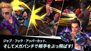 iPhone、iPadアプリ「ボクシングスター (Boxing Star)」のスクリーンショット 3枚目