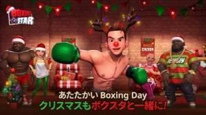 iPhone、iPadアプリ「ボクシングスター (Boxing Star)」のスクリーンショット 1枚目