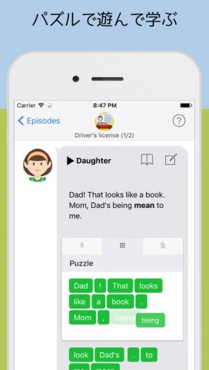 iPhone、iPadアプリ「Talk Mall」のスクリーンショット 4枚目