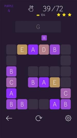 iPhone、iPadアプリ「ALTILES 大人もハマるパズルゲーム」のスクリーンショット 3枚目