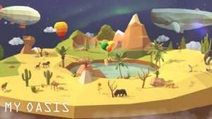iPhone、iPadアプリ「マイオアシス - タブで成長空島」のスクリーンショット 2枚目