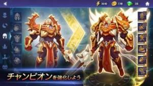 iPhone、iPadアプリ「Dark Quest Champions」のスクリーンショット 3枚目