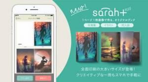 iPhone、iPadアプリ「sarah [サラ] フォトブック  プチプラ写真集」のスクリーンショット 4枚目
