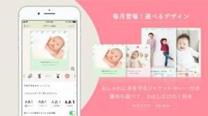iPhone、iPadアプリ「sarah [サラ] フォトブック  プチプラ写真集」のスクリーンショット 2枚目