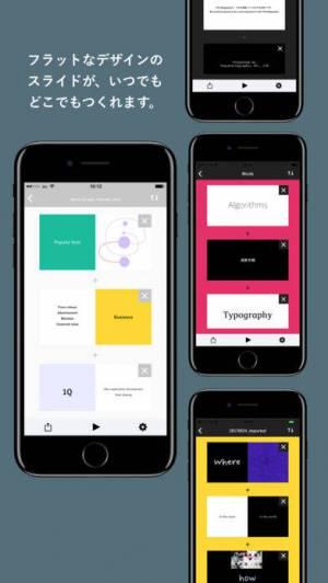 iPhone、iPadアプリ「karte - flat presentation -」のスクリーンショット 3枚目