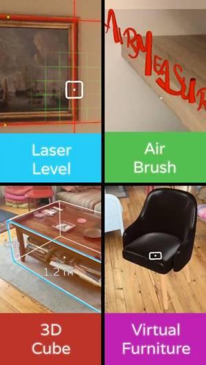 iPhone、iPadアプリ「AirMeasure - 拡張現実測定キット」のスクリーンショット 5枚目