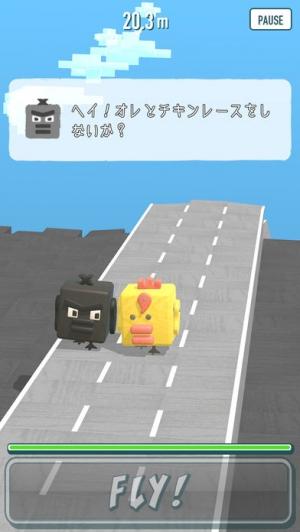 iPhone、iPadアプリ「Chiki Chiki Chicken Race」のスクリーンショット 4枚目