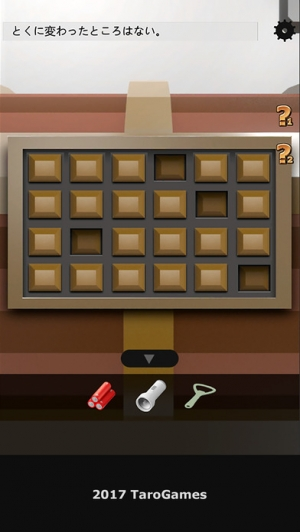 iPhone、iPadアプリ「脱出ゲーム ヘヤデル」のスクリーンショット 3枚目