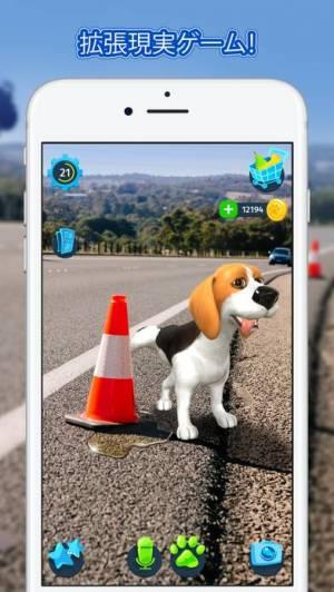 iPhone、iPadアプリ「Tamadog」のスクリーンショット 2枚目