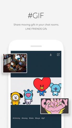 iPhone、iPadアプリ「LINE FRIENDS - 待ち受け画像 / GIF画像」のスクリーンショット 3枚目