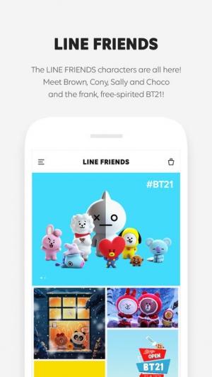 iPhone、iPadアプリ「LINE FRIENDS - 待ち受け画像 / GIF画像」のスクリーンショット 1枚目