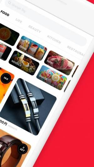 iPhone、iPadアプリ「タイムバンク」のスクリーンショット 2枚目