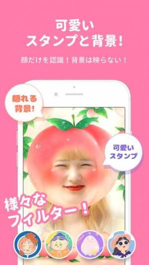 iPhone、iPadアプリ「アヤポ AYAPO」のスクリーンショット 2枚目
