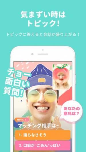 iPhone、iPadアプリ「アヤポ AYAPO」のスクリーンショット 3枚目