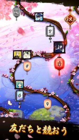 iPhone、iPadアプリ「単語パズル-文字つなぎゲーム」のスクリーンショット 2枚目