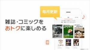 iPhone、iPadアプリ「au STAR」のスクリーンショット 4枚目