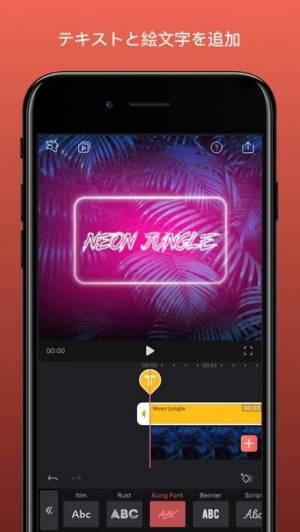 iPhone、iPadアプリ「Enlight Videoleap ビデオリープ 動画編集」のスクリーンショット 2枚目