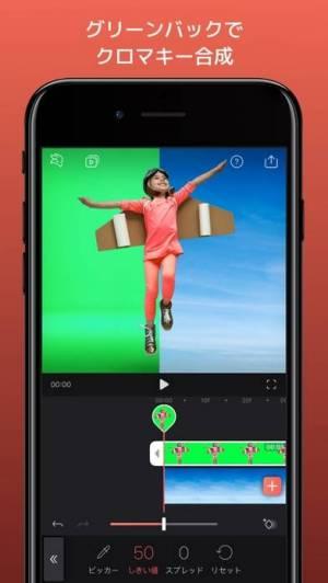 iPhone、iPadアプリ「Enlight Videoleap ビデオリープ 動画編集」のスクリーンショット 3枚目