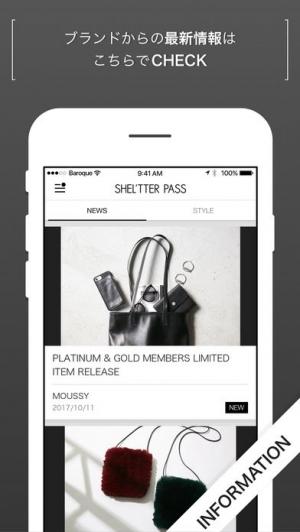 iPhone、iPadアプリ「SHEL'TTER PASS (シェルターパス)」のスクリーンショット 5枚目