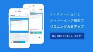 iPhone、iPadアプリ「スタディサプリENGLISH TOEIC®L&Rテスト対策」のスクリーンショット 5枚目