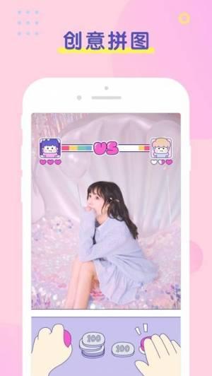 iPhone、iPadアプリ「PINS-少女心拼图相机」のスクリーンショット 1枚目