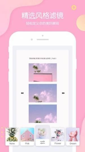 iPhone、iPadアプリ「PINS-少女心拼图相机」のスクリーンショット 5枚目