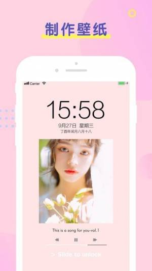 iPhone、iPadアプリ「PINS-少女心拼图相机」のスクリーンショット 2枚目