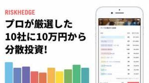 iPhone、iPadアプリ「FOLIO(フォリオ)」のスクリーンショット 3枚目