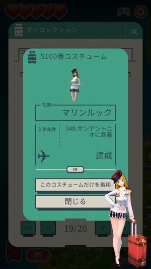 iPhone、iPadアプリ「Ring Toss & World Tour」のスクリーンショット 5枚目
