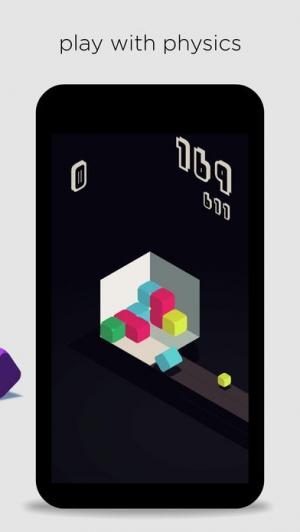iPhone、iPadアプリ「kubrain」のスクリーンショット 3枚目