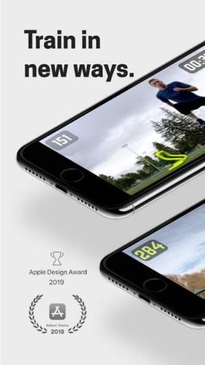 iPhone、iPadアプリ「HomeCourt: Sports at Home」のスクリーンショット 1枚目