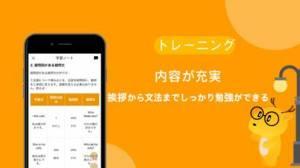 iPhone、iPadアプリ「英語や韓国語を学ぼう - LingoDeer」のスクリーンショット 4枚目