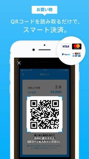 iPhone、iPadアプリ「pixiv PAY」のスクリーンショット 2枚目