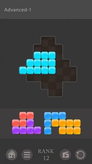 iPhone、iPadアプリ「Puzzledom」のスクリーンショット 1枚目