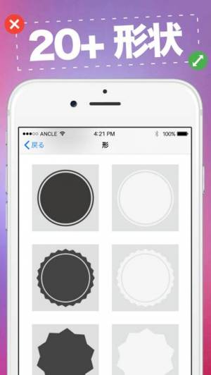 iPhone、iPadアプリ「写真 文字入れ 加工アプリ」のスクリーンショット 5枚目