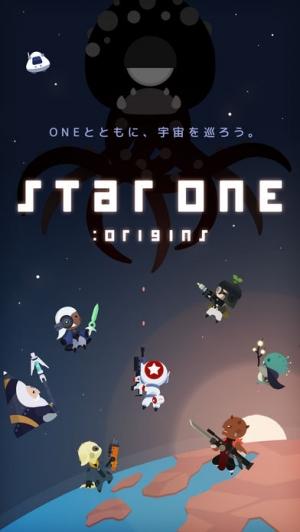 iPhone、iPadアプリ「StarONE : Origins」のスクリーンショット 5枚目