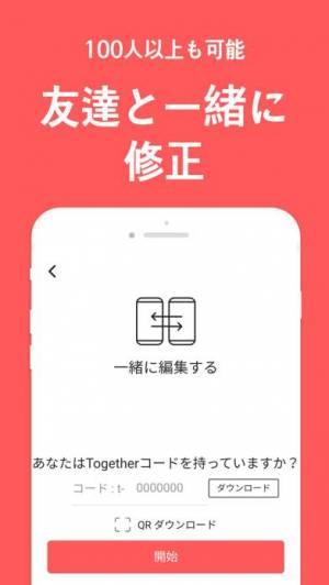 iPhone、iPadアプリ「HOTSGO PLAN : 旅行日程 & 家計簿」のスクリーンショット 2枚目