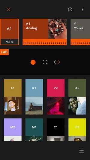 iPhone、iPadアプリ「CALLA」のスクリーンショット 5枚目