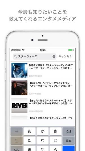 iPhone、iPadアプリ「THE RIVER 海外エンタメ、洋画、ドラマの話題」のスクリーンショット 3枚目