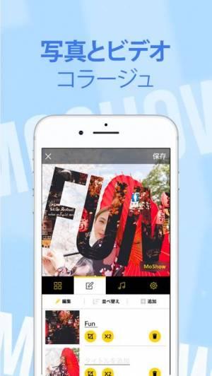 iPhone、iPadアプリ「MoShow 音楽が付いた写真 アニメーション動 画 編 集」のスクリーンショット 5枚目