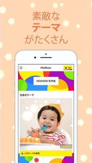 iPhone、iPadアプリ「MoShow: 音楽が付いた写真 アニメーション」のスクリーンショット 4枚目
