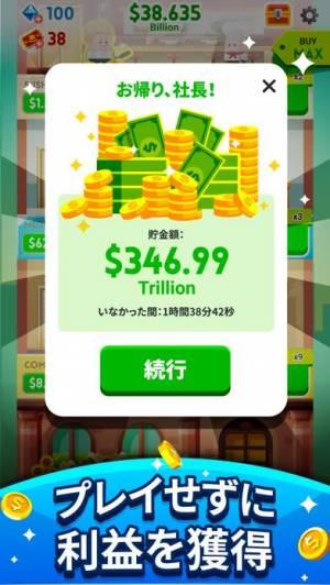 iPhone、iPadアプリ「Cash, Inc. Fame & Fortune Game」のスクリーンショット 4枚目