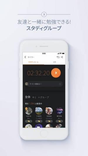 iPhone、iPadアプリ「数学検索アプリ-クァンダ Qanda」のスクリーンショット 4枚目