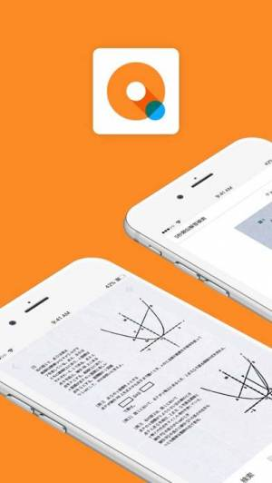 iPhone、iPadアプリ「クァンダ :  5秒で解説検索」のスクリーンショット 1枚目