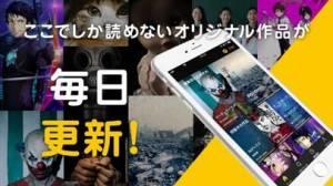 iPhone、iPadアプリ「peep-ホラー・恋愛やスリラーのノベルをチャット小説で!」のスクリーンショット 2枚目