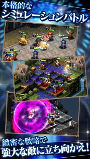 iPhone、iPadアプリ「グラナディアサーガ」のスクリーンショット 3枚目