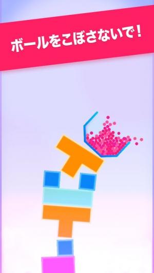 iPhone、iPadアプリ「SPILLZ」のスクリーンショット 2枚目