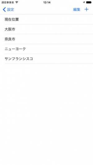 iPhone、iPadアプリ「デジタル温度計」のスクリーンショット 2枚目
