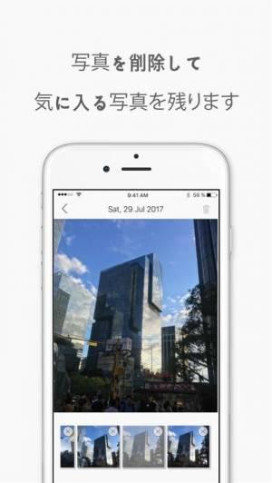 iPhone、iPadアプリ「Picka - フォトマネージャー」のスクリーンショット 2枚目