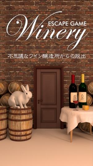 iPhone、iPadアプリ「脱出ゲーム Winery」のスクリーンショット 1枚目